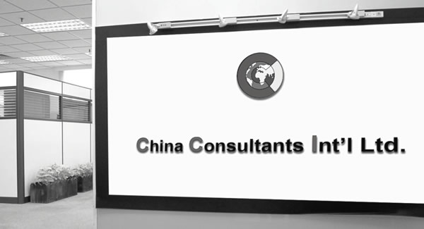 about-us-china-consultants-intl-ltd